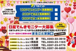 event_hokunan_u
